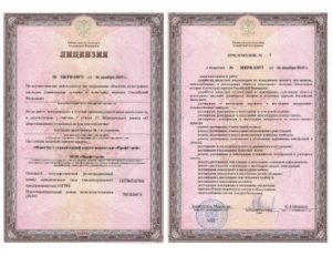 Готовая фирма с лицензией Минкультуры