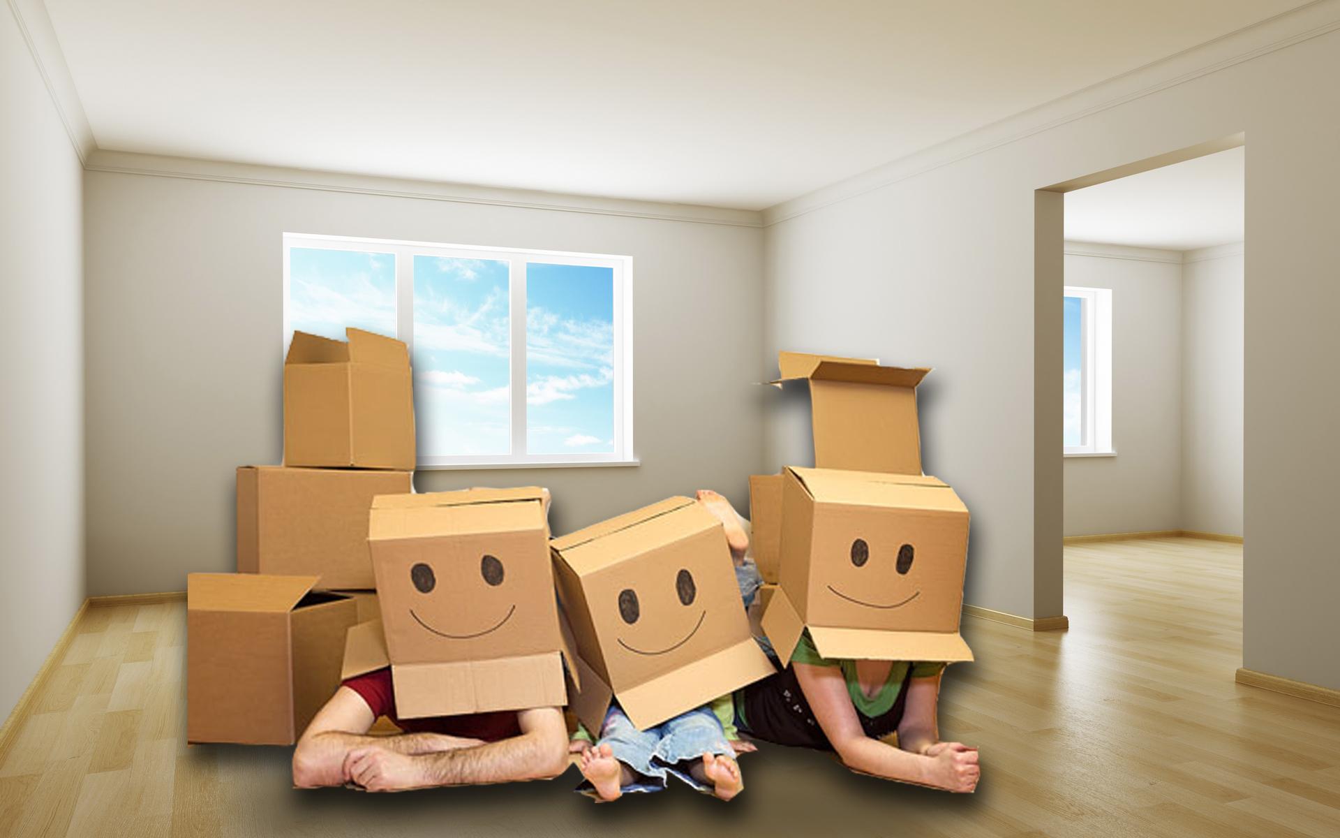 Услуги по квартирному переезду